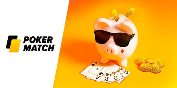 Акция «Лёгкие деньги» на Poker Match